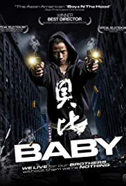 Watch Free Baby (2007)