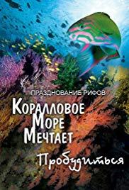 Watch Free Coral Sea Dreaming: Awaken (2010)