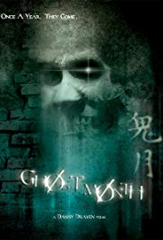 Watch Free Ghost Month (2009)