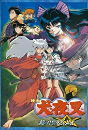 Watch Free InuYasha the Movie 2: The Castle Beyond the Looking Glass (2002)