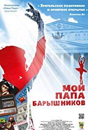 Watch Free Moy papa Baryshnikov (2011)