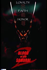 Watch Free Blood of the Samurai 2 (2007)
