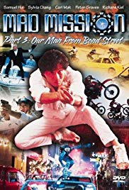 Watch Free Mad Mission 3: Our Man from Bond Street (1984)