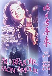 Watch Free Au revoir mon amour (1991)