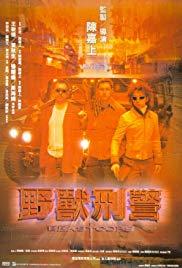 Watch Free Beast Cops (1998)