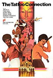 Watch Free E yu tou hei sha xing (1978)