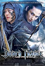 Watch Free Death Trance (2005)