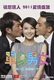 Watch Free Dont Go Breaking My Heart (2011)