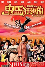 Watch Free Gwai ma kwong seung kuk (2004)