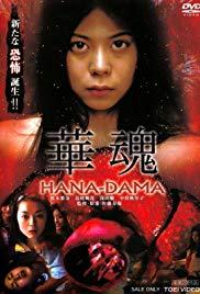 Watch Free HanaDama: The Origins (2014)