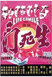 Watch Free Life Gamble (1978)