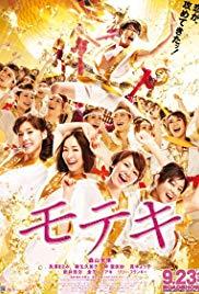 Watch Free Love Strikes! (2011)