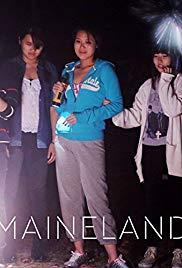Watch Free Maineland (2017)