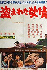 Watch Free Stolen Desire (1958)