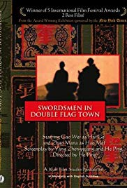 Watch Free The Swordsman in Double Flag Town (1991)