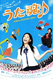 Watch Free Sing, Salmon, Sing! (2008)