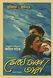 Watch Free The CloudCapped Star (1960)