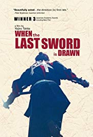 Watch Free When the Last Sword Is Drawn (2002)