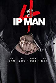 Watch Free Yip Man 4 (2019)