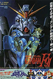 Watch Free Mobile Suit Gundam F91 (1991)