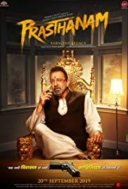 Watch Free Prasthanam (2019) Hindi