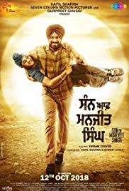 Watch Free Son of Manjeet Singh (2018)
