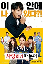 Watch Free Because I Love You (2017)
