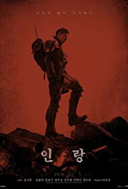 Watch Free Illang: The Wolf Brigade (2018)