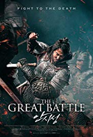 Watch Free The Great Battle (2018)