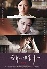 Watch Free Love, Lies (2016)