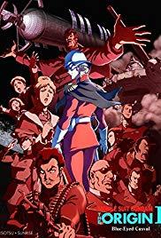 Watch Free Mobile Suit Gundam: The Origin I  BlueEyed Casval (2015)