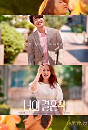 Watch Free On Your Wedding Day (2018)