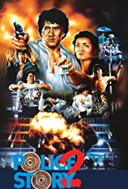 Watch Free Police Story 2 (1988)