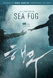 Watch Free Sea Fog (2014)