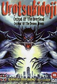 Watch Free Urotsukidoji: Legend of the Overfiend (1989)