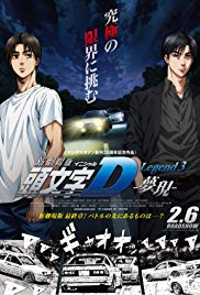 Watch Free New Initial D the Movie: Legend 3  Dream (2016)