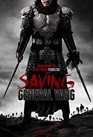 Watch Free Saving General Yang (2013)