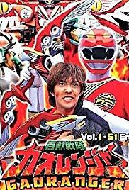 Watch Free Hyakujû sentai Gaorenjâ (20012002)
