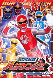 Watch Free Ninpû sentai Harikenjâ (20022003)