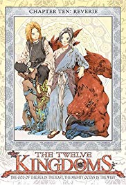 Watch Free The Twelve Kingdoms (2002 )