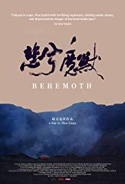 Watch Free Behemoth (2015)