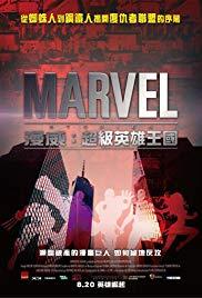 Watch Free Marvel Renaissance (2014)