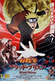 Watch Free Naruto Shippuden the Movie: Blood Prison (2011)