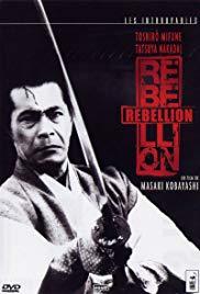 Watch Free Samurai Rebellion (1967)