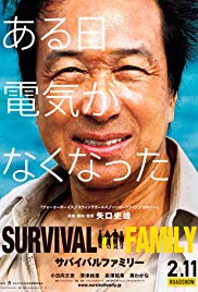 Watch Free Survival Family (2016)