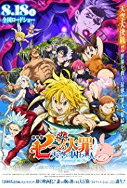 Watch Free The Seven Deadly Sins the Movie: Prisoners of the Sky (2018)