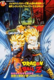 Watch Free Dragon Ball Z: BioBroly (1994)