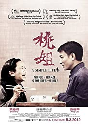 Watch Free A Simple Life (2011)