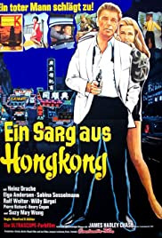 Watch Free Coffin from Hong Kong (1964)