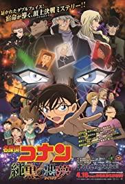 Watch Free Detective Conan: The Darkest Nightmare (2016)